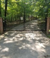 Photo of a residential entry gate.