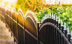 Photo of a beautiful ornamental fence.